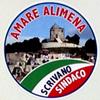 Amare Alimena